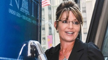 Closeup of Sarah at door to tour bus